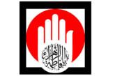 تشکیل جلسه هیات امناء امدادگران عاشورا البرز در حضور آیت الله همدانی