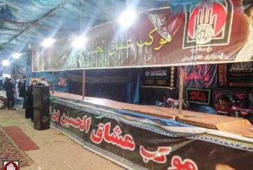 موکب عشاق الحسین امدادگران خرمشهر پذیرای زائران اربعین حسینی