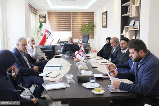 جلسه شورای معاونین با محوریت گزارشات اقدامات اربعین و رونمایی از صندوق صدقات