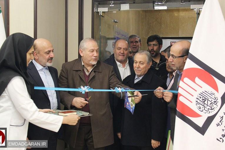 مراسم افتتاحیه مرکز جامع تصویربرداری پزشکی موسسه خیریه امدادگران