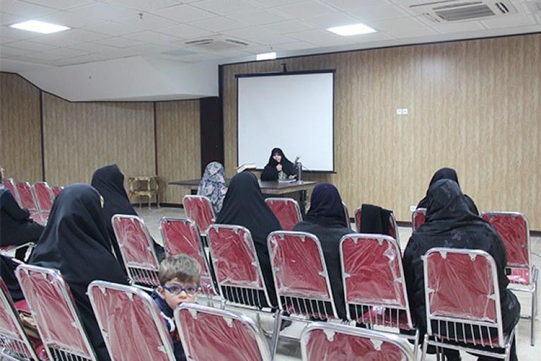 برگزاری جلسه پنجم کارگاه خانواده با نشاط
