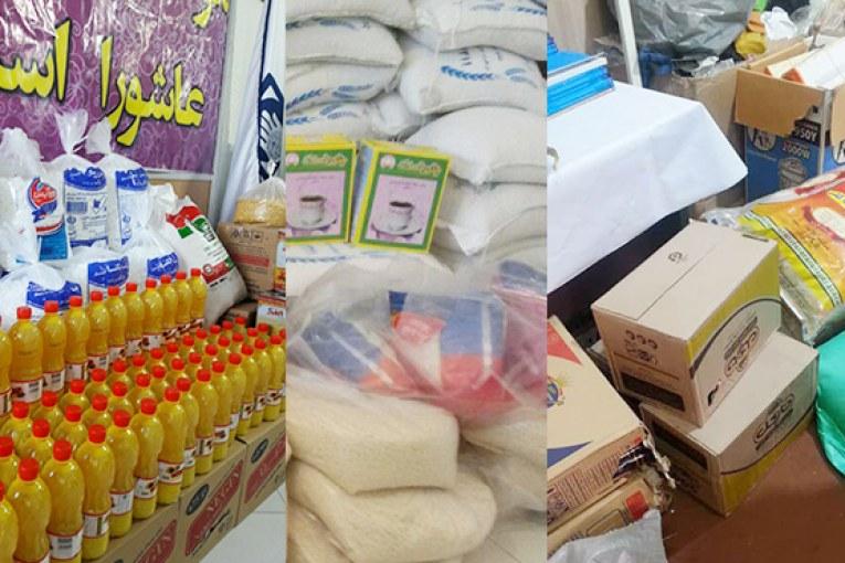 توزیع سبد کالای نوروزی برای مددجویان خیریه در شعب استانی امدادگران