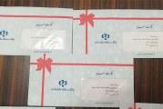 توزیع کارت هدیه در بین مددجویان تحت پوشش امدادگران چهارمحال و بختیاری