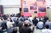 گردهمایی رزمندگان بهداری دفاع مقدس در حسینیه امدادگران عاشورا