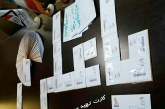 اهدا یکصد کارت خرید به مددجویان در امدادگران کرمانشاه