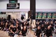 شب چهارم محرم در حسینیه فاطمه زهرا (س) با موضوع همراه شدن با اهل بیت