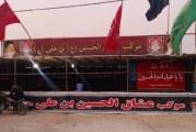برپایی موکب های امدادگران عاشورا در سه استان مرزی