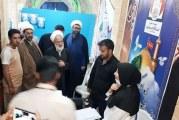 سرکشی نماینده محترم مجلس خبرگان در استان کرمانشاه از ایستگاه سلامت امدادگران کرمانشاه